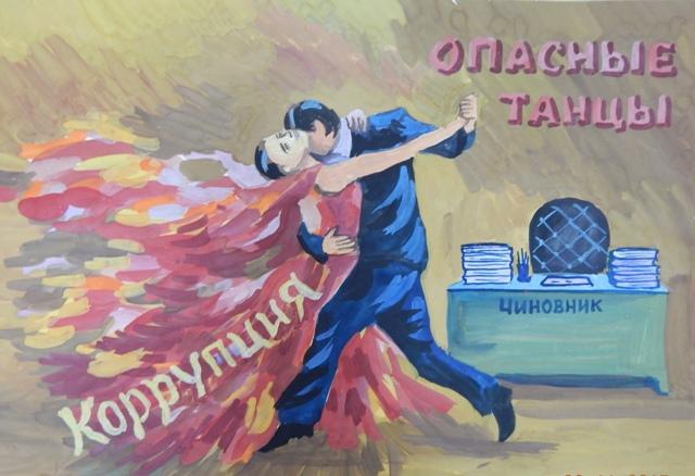 8.Parfenova Marina 30 let g.CHistopol Tatarstan